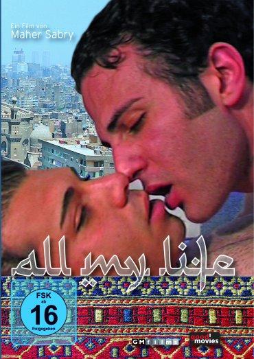 All My Life DVD-Umschlag