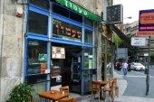 Café Ta'amon: Außenansicht (33.9 cm x 22.6 cm @300dpi)