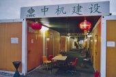 Unterkunft der Chinesen in Baucontainern (29.2 cm x 19.5 cm @300dpi)