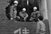 Chinesische Arbeiter 2 (29.2 cm x 19.5 cm @300dpi)